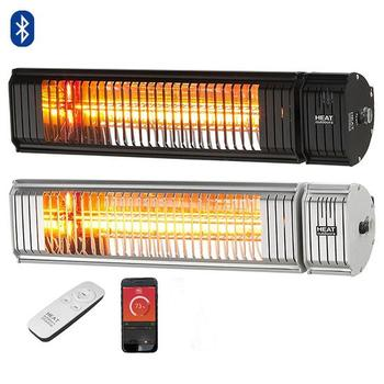 Shadow XT 2kW Bluetooth Ultra Low Glare Patio Heater